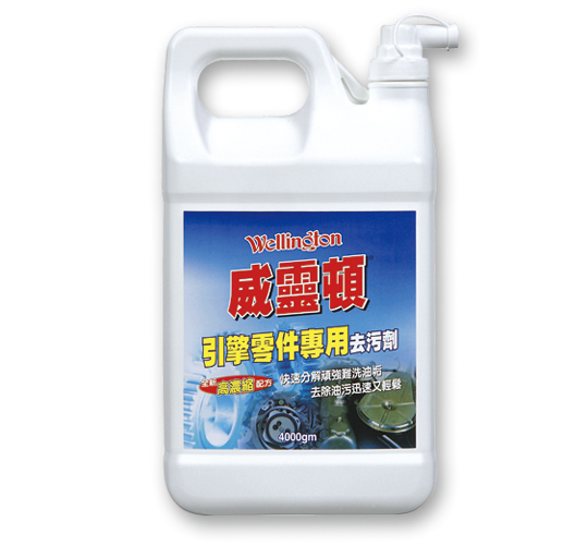 Wellington Engine Parts Degreaser & Cleanser